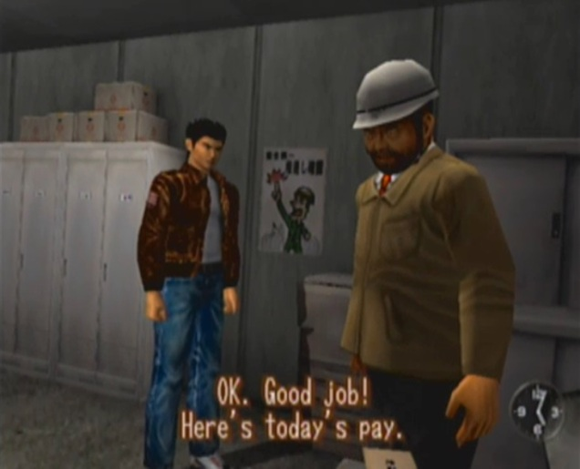 shenmue_docks_job_screenshot_07