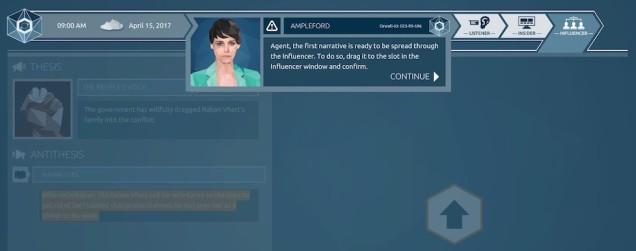 orwell_iis_screenshot-01